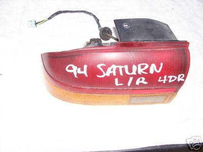 1993-1995 SATURN S SERIES  TAILLAMP LEFT SIDE (DRIVER)