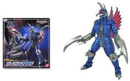 Bandai Spirits GD-76 Chogokin Gaigan 2005 Gigan Godzilla Action Figure Japan - $208.00