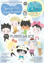 Yuri on Ice x Sanrio Characters Official Book Japan - $24.22