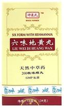 Six Form Rehmannia - Liu Wei Di Huang Wan 200 Pills - $12.86