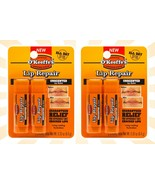 2 O'Keeffe's Unscented Lip Repair Lip Balm for Dry Cracked Lips Stick Tw... - $14.57