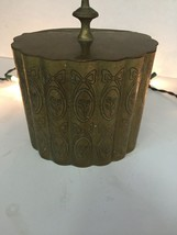 Vintage Brass Bowl Canister Etched Flowers - $49.27