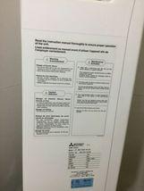New Mitsubishi White Electric Air Blast Hand Dryer Model# JT-SB116EH-W-CA image 4