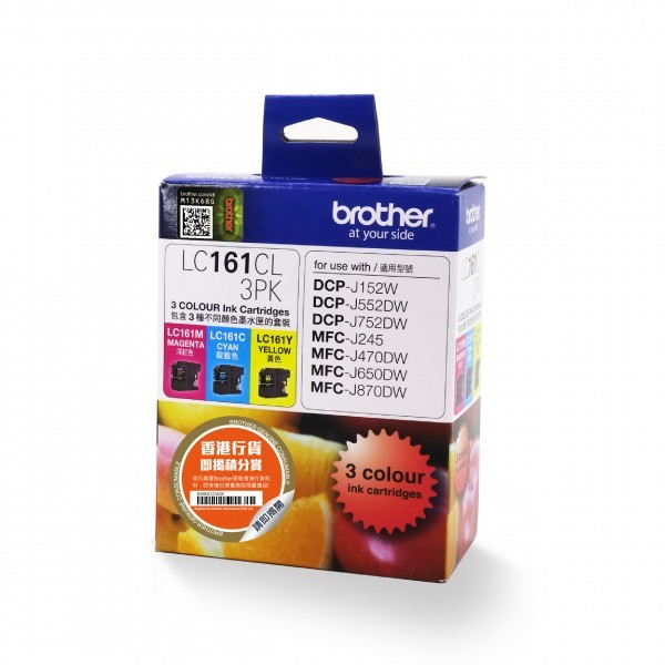 Primary image for Brother Cyan, Magenta and Yellow Standard Ink Cartridge (1pcs Each), LC161CL