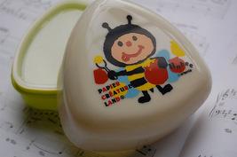Japanese Snacks/Lunch Bento Box ~ Papier (Hobee) - $8.98
