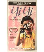 Yi Yi Edward Yang Mandarin with English Subtitl... - $8.50