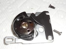 Singer 7110 Apollo Bobbin Case/ Bobbin & Case Position & Retaining Plates - $20.00