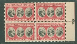 1931 Yorktown Issue Arrow Block of 4 US Postage Stamps Catalog Number 703 MNH