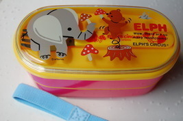 Japanese 2 Level Bento Lunch Box ~ Elph's Circus (ELPH) image 1