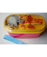 Japanese 2 Level Bento Lunch Box ~ Elph's Circus (ELPH) - $14.98