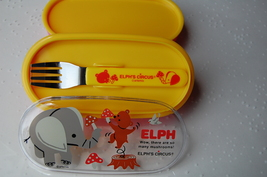 Japanese 2 Level Bento Lunch Box ~ Elph's Circus (ELPH) image 2