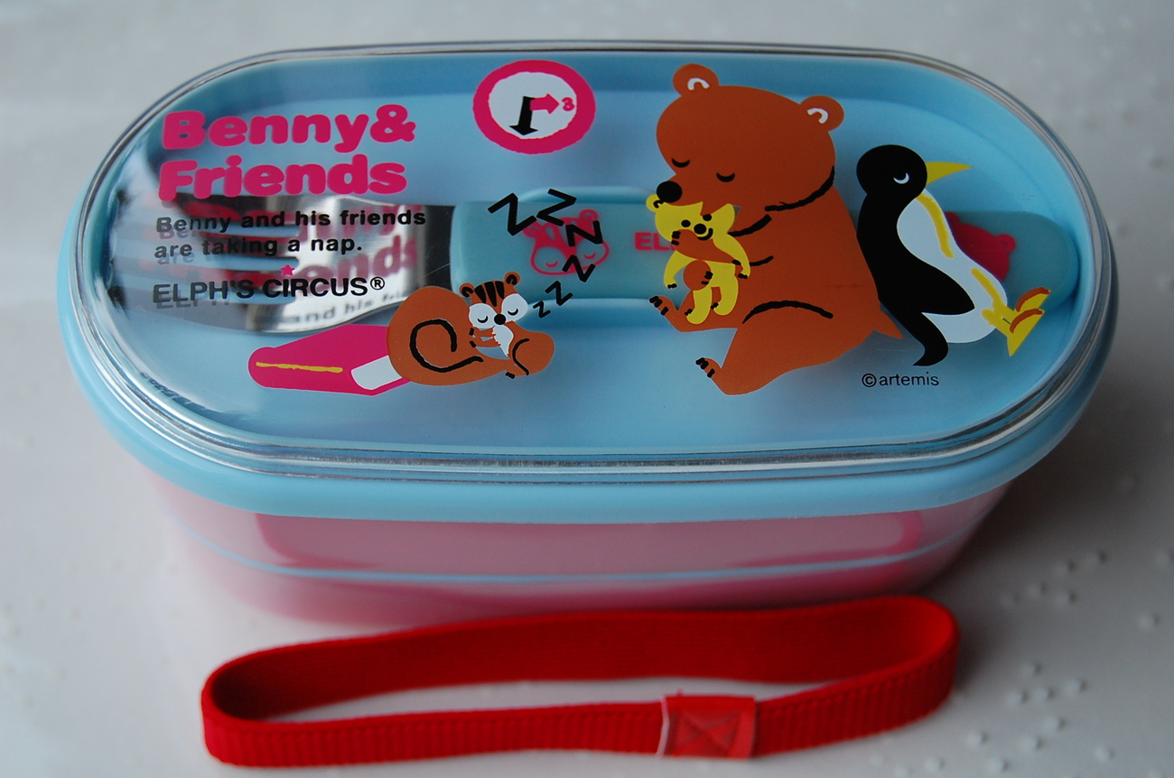 Japanese 2 Level Bento Lunch Box ~ Elph's Circus (Benny&Friends)