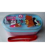 Japanese 2 Level Bento Lunch Box ~ Elph's Circus (Benny&Friends) - $14.98