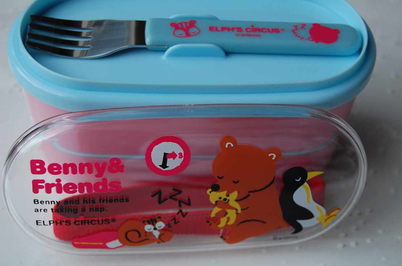 Japanese 2 Level Bento Lunch Box ~ Elph's Circus (Benny&Friends) image 2