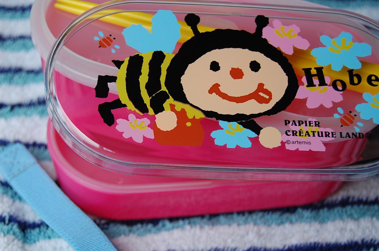 Japanese 2 Level Bento Lunch Box ~ Papier (Hobee) image 2