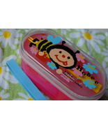 Japanese 2 Level Bento Lunch Box ~ Papier (Hobee) - $16.98