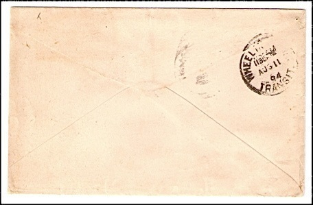 1894 Saint Clairsville OH Discontinued/Defunct (DPO) Post Office Postal Cover