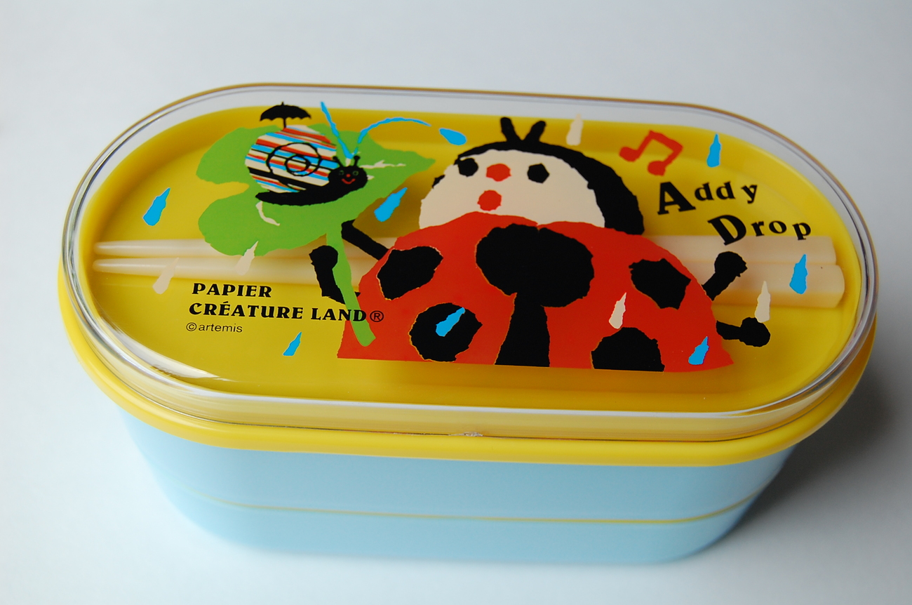 Japanese 2 Level Bento Lunch Box ~ Papier (Addy Drop)