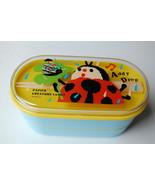 Japanese 2 Level Bento Lunch Box ~ Papier (Addy Drop) - $16.98
