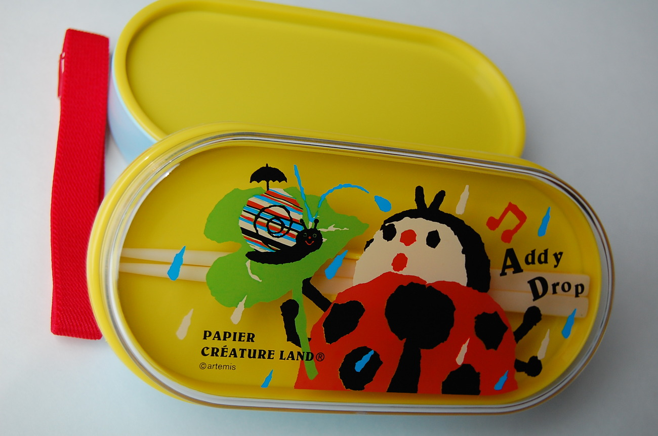 Japanese 2 Level Bento Lunch Box ~ Papier (Addy Drop) image 2
