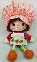 "Strawberry Shortcake Plush Stuffed Doll 14"" 2016 Shortcake IP Holdings E... - $15.98"