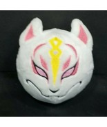 "Fortnite Drift Plush Figure Head Russ Zag Toys Epic Games Stuffed Animal 3"" - $12.86"
