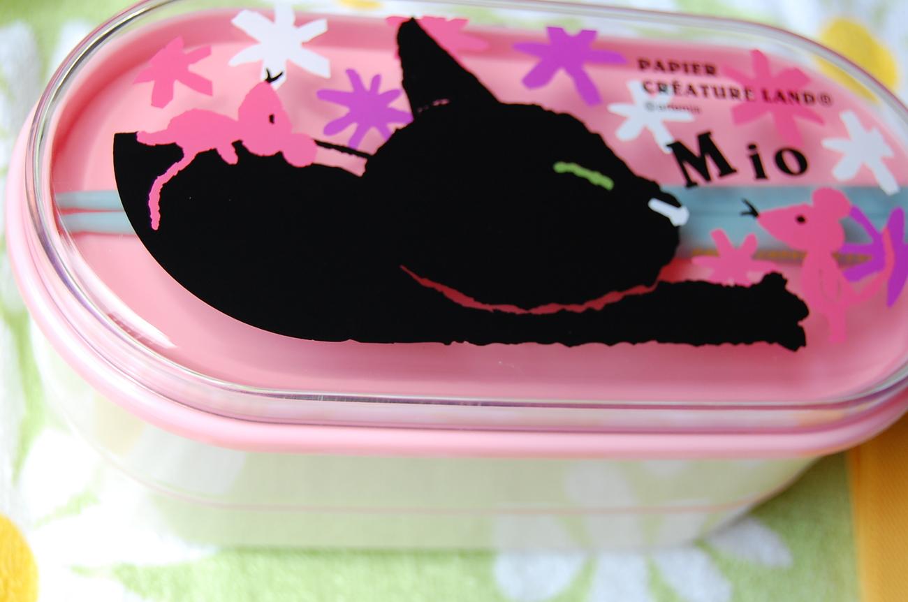 Japanese 2 Level Bento Lunch Box ~ Papier (Mio in Pink)