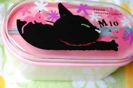 Japanese 2 Level Bento Lunch Box ~ Papier (Mio in Pink) image 1
