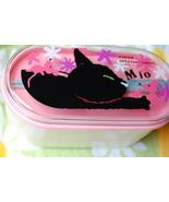 Japanese 2 Level Bento Lunch Box ~ Papier (Mio in Pink) - $16.98