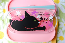 Japanese 2 Level Bento Lunch Box ~ Papier (Mio in Pink) image 2