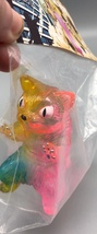 Max Toy Clear Rainbow Nekoron Rare - Mint in Bag image 10