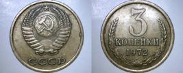 1972 Russian 3 Kopek World Coin - Russia USSR Soviet Union CCCP - $4.49