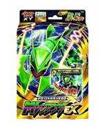 Pokemon Card XY Mega Rayquaza EX Mega Battle Deck 60 Japanese ver. - $174.31