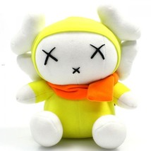 2001 KAWS x HECTIC MIFFY Plush Doll Japan Exclusive Limited Edition Rare... - $386.99