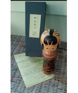 "Kokeshi Doll. Signed.  Unique 7"" Black Lacquer & Gold Paint. Original Bo... - $52.00"