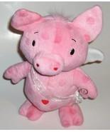 Hallmark Cupid Pig  sings and dances good  Valentine gift - $36.00