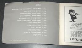 Walter Ferguson Guide Mammals Of Israel Children Book Vintage Hebrew Israel 1972 image 7