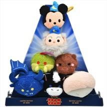D23 Expo 2015 Disney Store Fantasia Tsum Tsum Box Plush Set LE 2000 JAPA... - $162.99