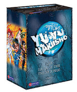Yu Yu Hakusho: Three kings of Saga Box Set DVD (Uncut) Brand NEW! - $89.99
