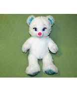 "18"" BUILD A BEAR DISNEY FROZEN MUSICAL ELSA WHITE SPARKLE TEDDY STUFFED ... - $13.10"