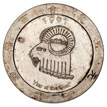 1991 Jahr Von der Ziege .999 Silber 1 Unze Gaming Rund Artischocke Joe's... - $62.87