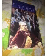 MGM Tod Browning's FREAKS VHS Tape 1932 Sideshow Horror - $11.07