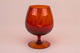 Modernist Glass Brandy Honeycomb Unique VASE Bo... - $33.06