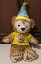 "Plush HIDDEN MICKEY beige Teddy IT'S MY BIRTHDAY Duffy 16"", Disney Parks - $34.99"