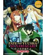 Tate no Yuusha no Nariagari ( TV 1 - 25 End ) DVD English Dubbed Ship Fr... - $21.17