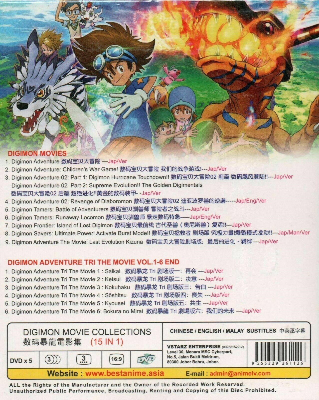 Digimon Movie Collection 9 Movie + Digimon Adventure Tri 1-6 Ship From USA
