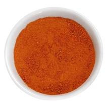 Cayenne Pepper - 1 jar - 18 oz - $12.46