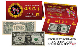 2018 Lunar Chinese YEAR of the DOG Lucky Money US $1 Bill Red Foldover -... - $13.81