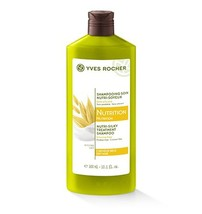 YVES ROCHER Botanical Hair Care  Nutri-Silky Shampoo   - Color 300 ML - $14.84