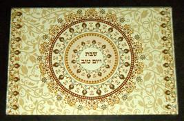 "Judaica Challah Tray Board Reinforced Glass Shabbat V'Yom Tov Browns 10x15"""